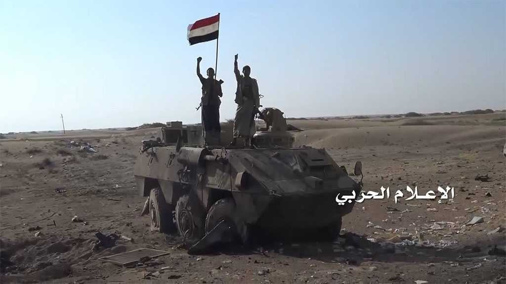 Yemeni Armed Forces Advance towards Central Marib