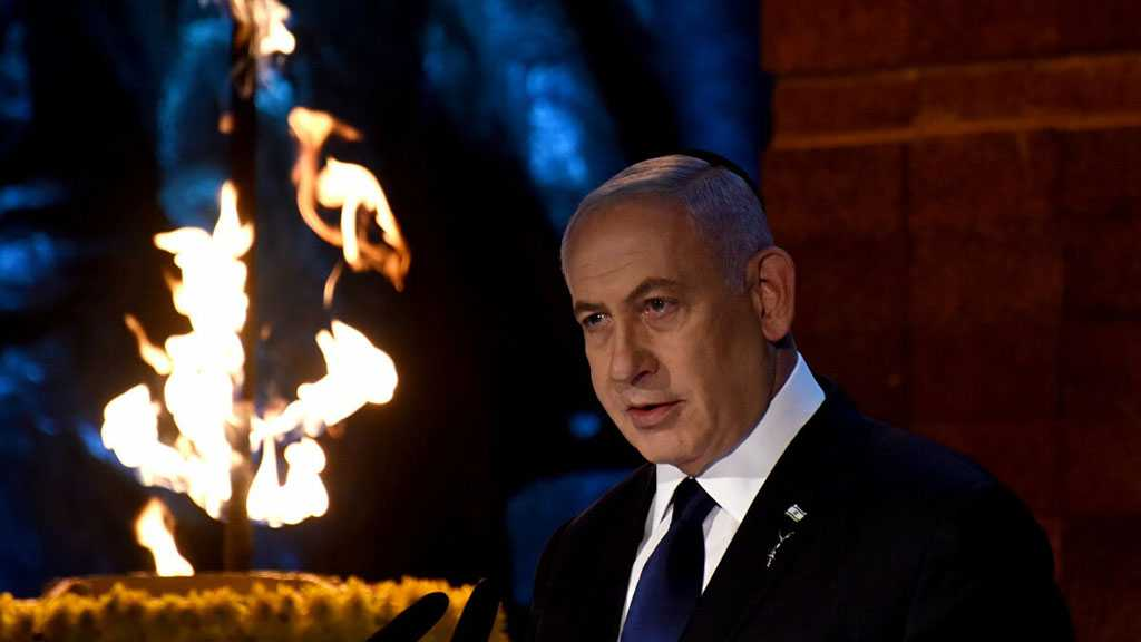 'Israel' Will Not Be Obligated by Iranian Nuclear Deal, Netanyahu Claims