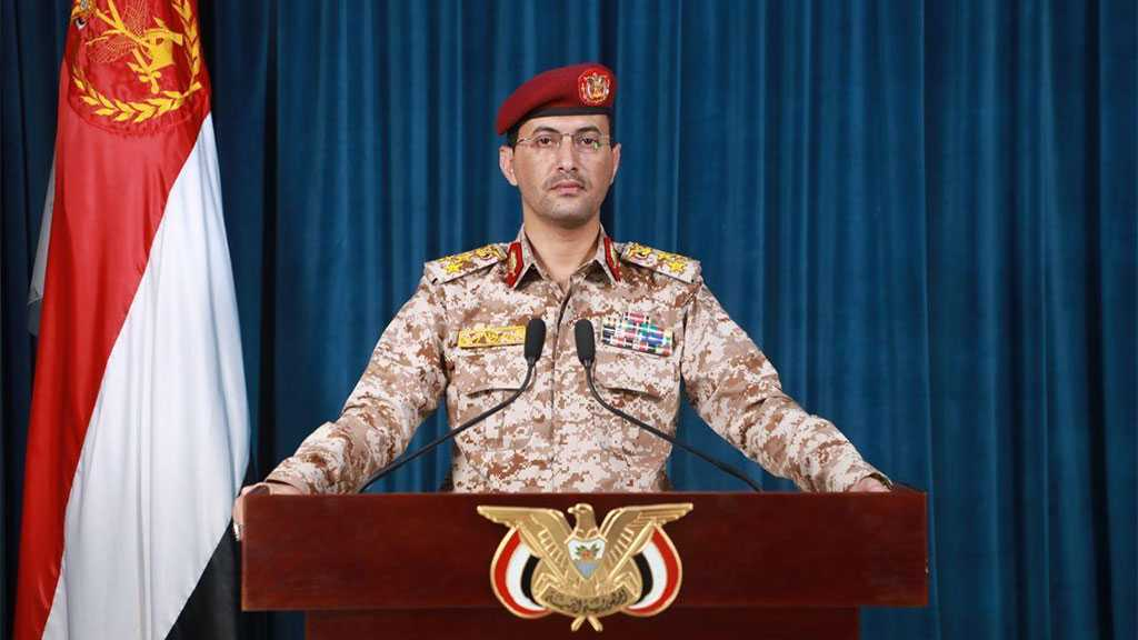 Yemeni Resistance Carries out Yet Another Joint Operation against Saudi Targets