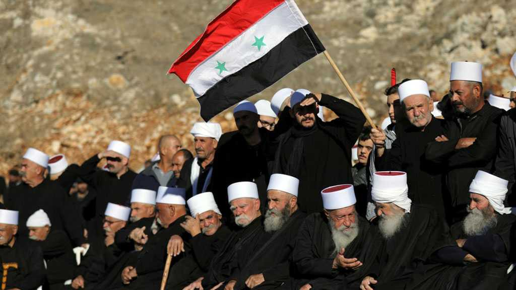 Citizens of Syria's Golan Affirm Commitment to Identity, Resistance Against Occupation