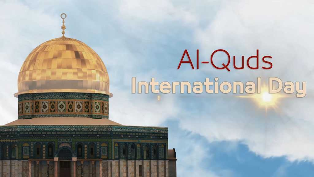 International Al-Quds Day: Goals and Challenges